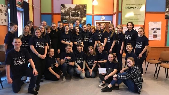 Школа медиаволонтеров Карелии пройдет в онлайн-формате
