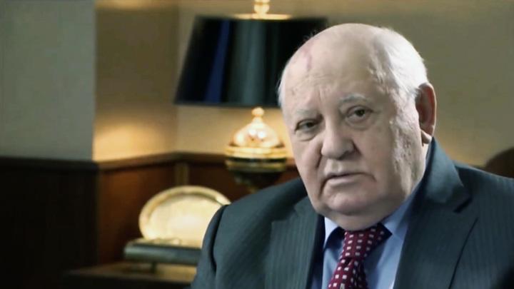 """Горбачев обвинил путчистов и """"беловежцев"""" в развале СССР"""