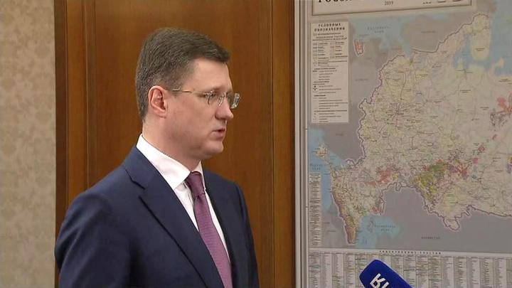 Новак: в апреле РФ будет добывать нефть опережающими темпами