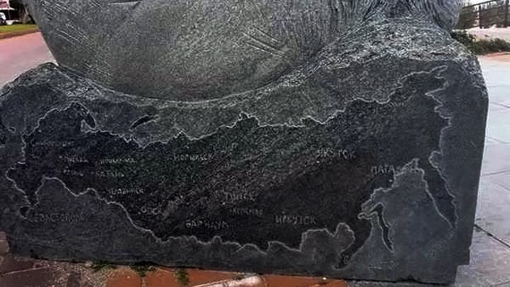 В Турции по требованию Украины уничтожили карту России
