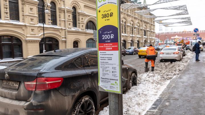 Парковки в Москве 8 марта будут бесплатными