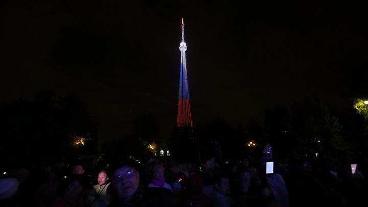 """Российские телебашни зажгут сегодня праздничную подсветку в знак поддержки акции """"Бессмертный полк"""""""