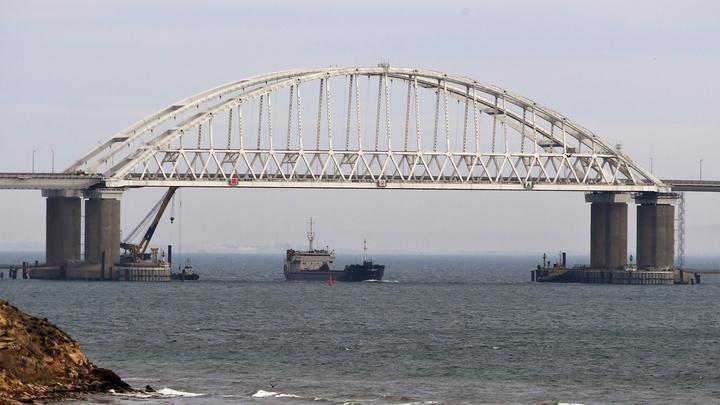 На Кубани пограничники оштрафовали капитана иностранного судна