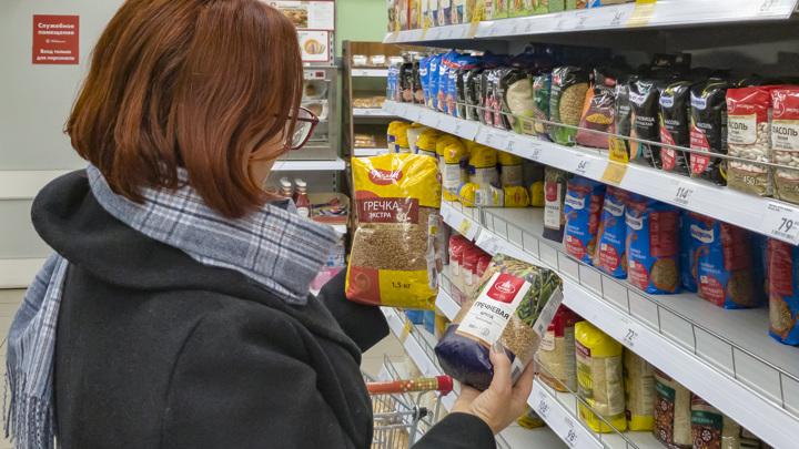 Подорожание продуктов: ФАС инициировала проверку