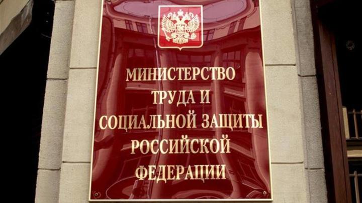 Минтруд предложил ввести в России новый праздник — День отца