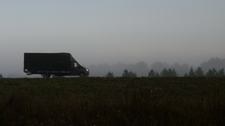 Датчики установят на дорогах для контроля покрытия