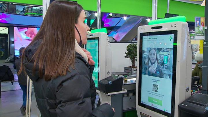 МВД работает над созданием банка биометрических данных россиян и иностранцев