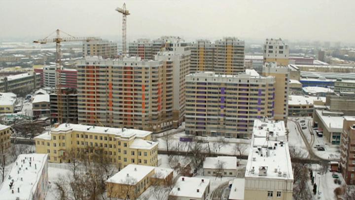 ФАС по поручению президента проверит рост стоимости жилье