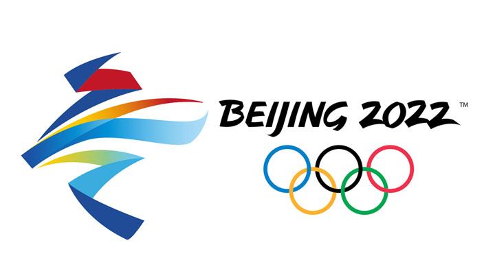 Американские конгрессмены выступили против проведения Олимпиады в Пекине