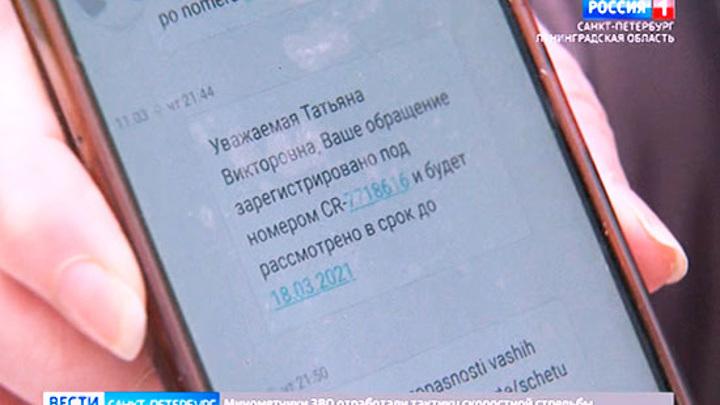 Петербург атаковали кибермошенники