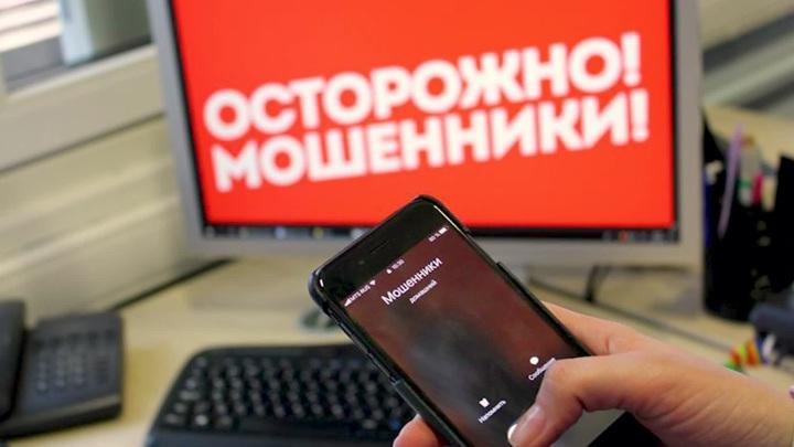 Мошенники атакуют счета россиян по новой схеме