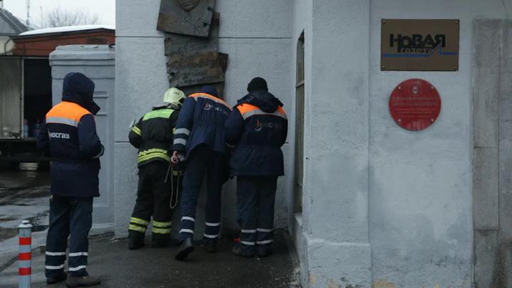 """Редакция """"Новой газеты"""" подверглась атаке зловонным веществом"""