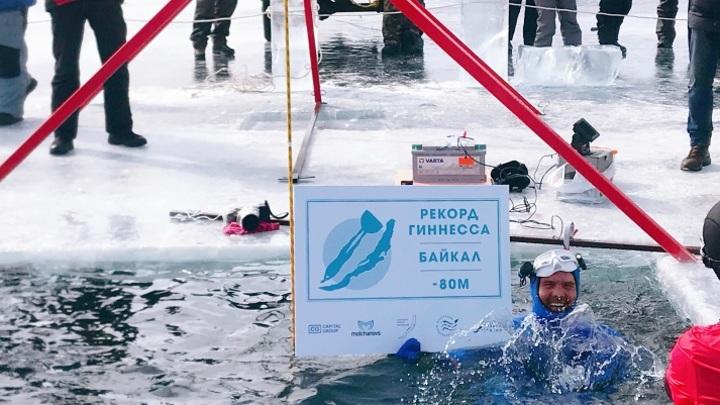 Три минуты потребовалась фридайверу, чтобы установить рекорд Гиннесса на Байкале