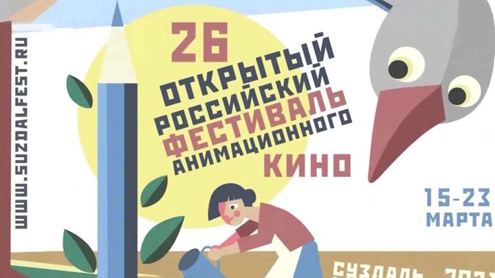 """Кадр из программы """"Утро России"""". Суздальфест"""