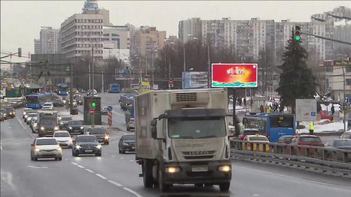 На юго-западе Москвы для водителей вводят ряд ограничений