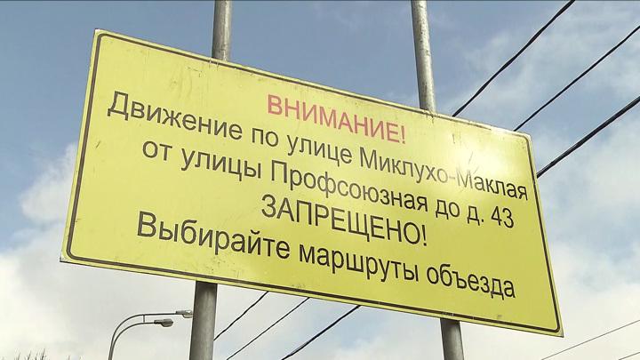 Закрытие участка метро: как изменится автомобильное движение в трех районах Москвы