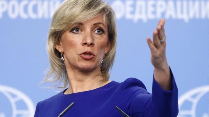 """Захарова предупредила Чехию о последствиях дипломатических """"фокусов"""""""