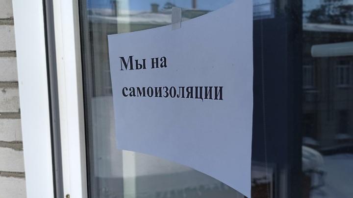 """Оперштаб Москвы рассказал о том, как будет работать """"домашний режим"""""""