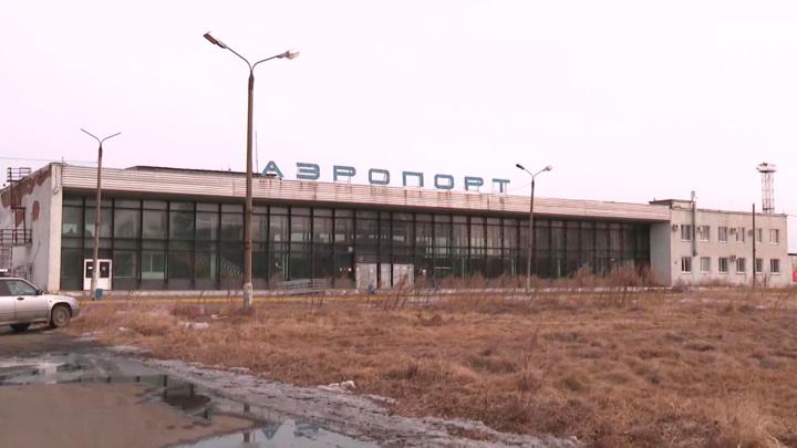 Возобновились перелеты между Комсомольском-на-Амуре и Владивостоком