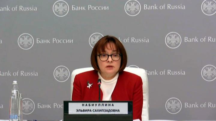 Глава ЦБ РФ просит отказаться от заморозки цен