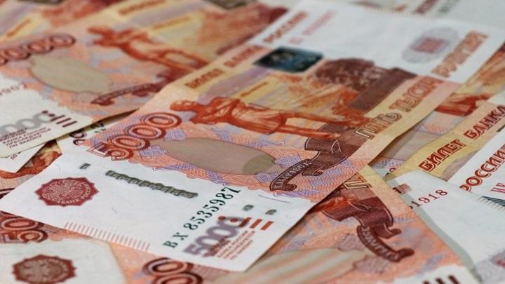 """Москвич незаконно """"заработал"""" более семисот миллионов рублей"""