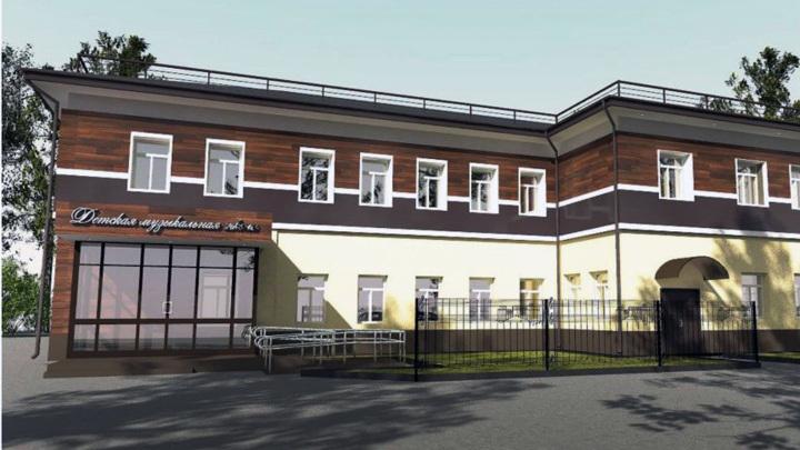 В Приволжске восстанавливают культурный центр