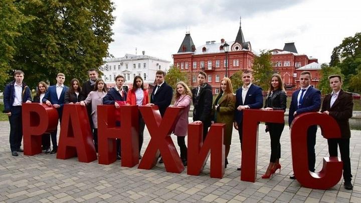 Безработные Орловской области смогут пройти бесплатное переобучение в Президентской Академии