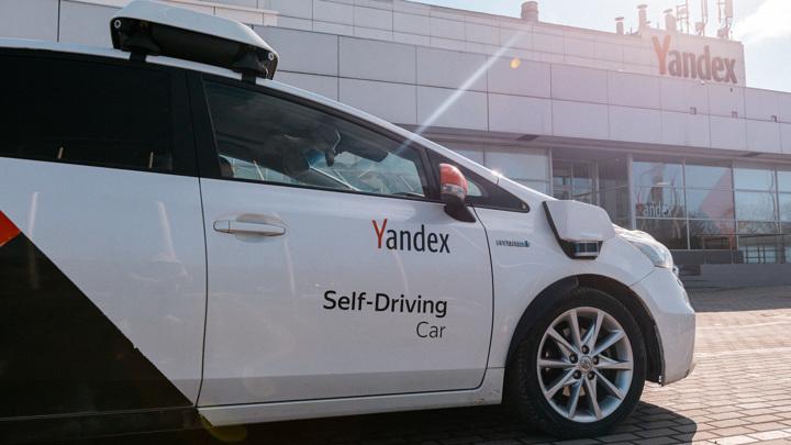 """""""Яндекс"""" дал прогноз по беспилотным автомобилям"""