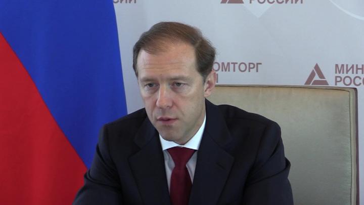 Мантуров: первую серийную турбину большой мощности выпустят в 2022 году