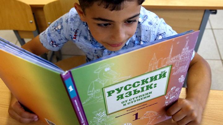 Русский язык стал официальным в НКР