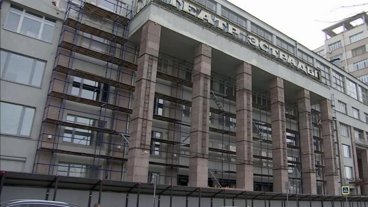 Реконструкция Московского театра эстрады завершится вследующем году