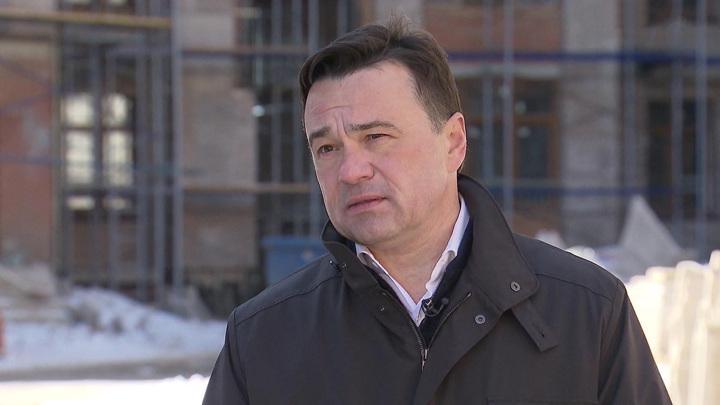 Воробьев высказался о многолетней проблеме Подмосковья