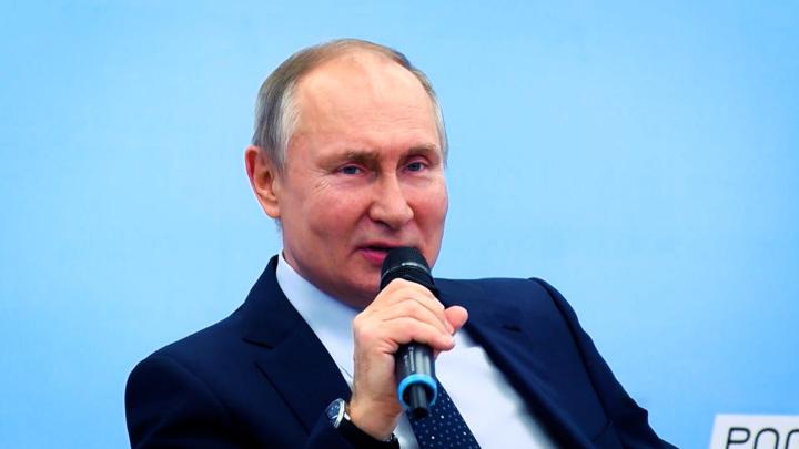 """""""Россия – страна возможностей"""": трамплин к новым победам"""