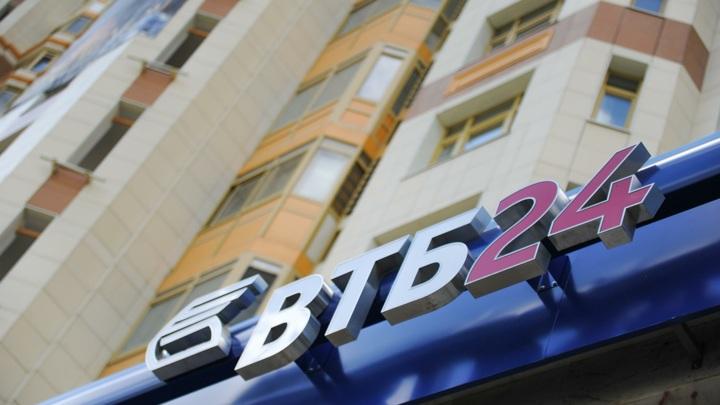 ВТБ в ближайшее время устранит сбои в работе банкоматов и приложений банка