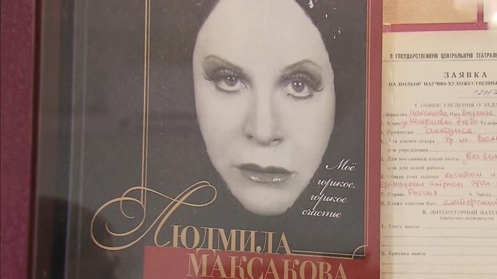 Вбиблиотеке искусств открылась выставка к юбилею Театра имени Вахтангова