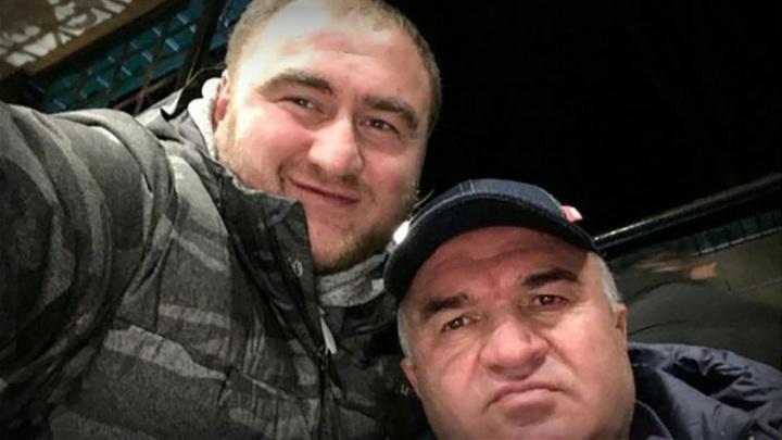 Имущество Арашуковых на 1 млрд рублей обратили в доход государства