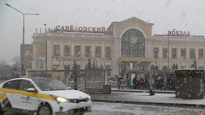 Дождь со снегом прогнозируется в Москве во вторник, 19 октября