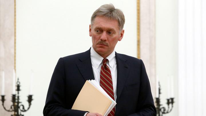 Кремль не считает, что у власти на Украине находятся нацисты