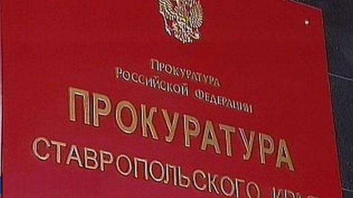 На Ставрополье суды заставляли детей платить за вывоз мусора