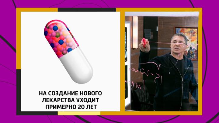 """""""Не бойтесь дженериков"""": Мясников – о том, как правильно выбирать лекарства"""