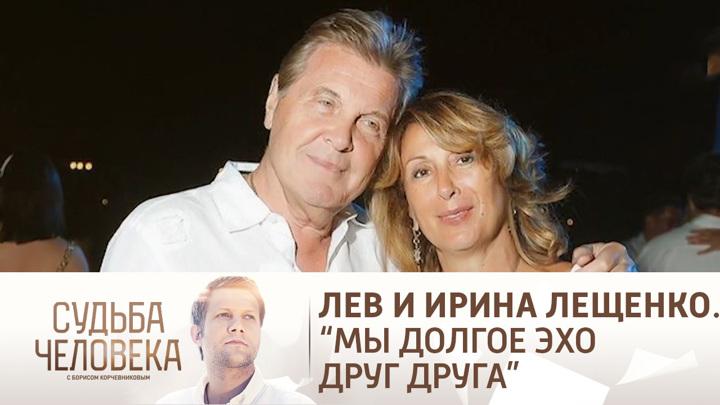 Эфир от 05.04.2021. Лев и Ирина Лещенко