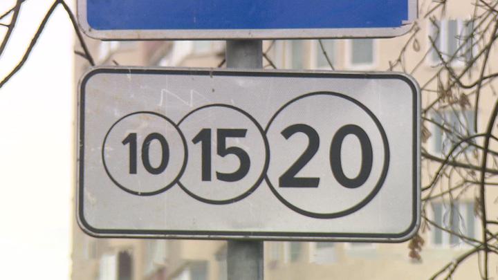 В столице изменились тарифы на парковку: где придется платить больше