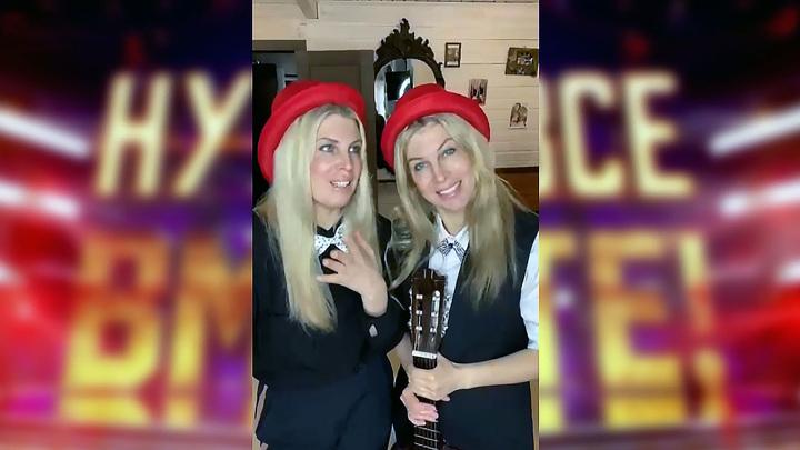 """Лидерами пятого баттла челленджа """"Ну-ка, все вместе!"""" стали Ирина и Светлана Висоцкие из Москвы"""