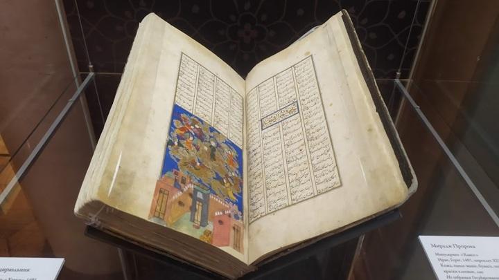 """Мирадж Пророка. Манускрипт """"Хамсе"""", Иран, Герат, 1491 г. (Из собрания ГМВ)"""