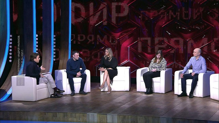Эксперты: семья Барданова не могла не знать об оружии и криминале