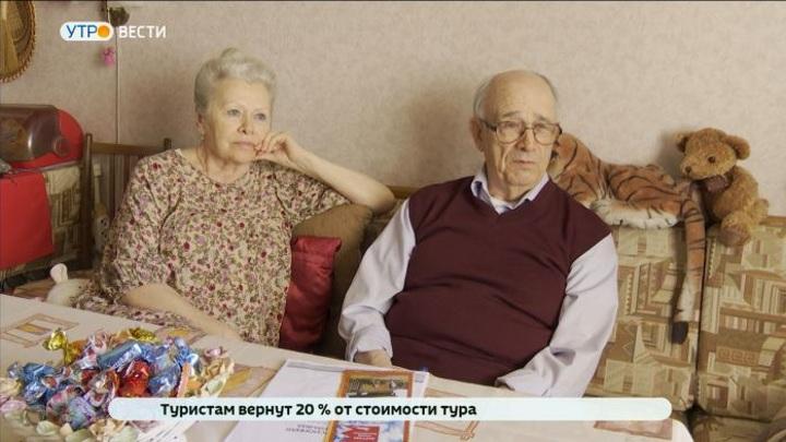 Владимирские пенсионеры – активные участники программы туристического кешбэка