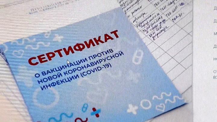 Аэропорт Домодедовоначал выдавать паспорт вакцинации по стандартам ВОЗ