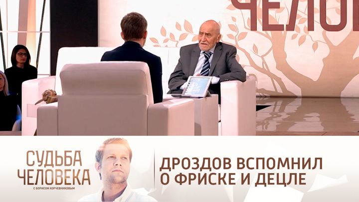 Николай Дроздов с теплом вспомнил Жанну Фриске и Децла