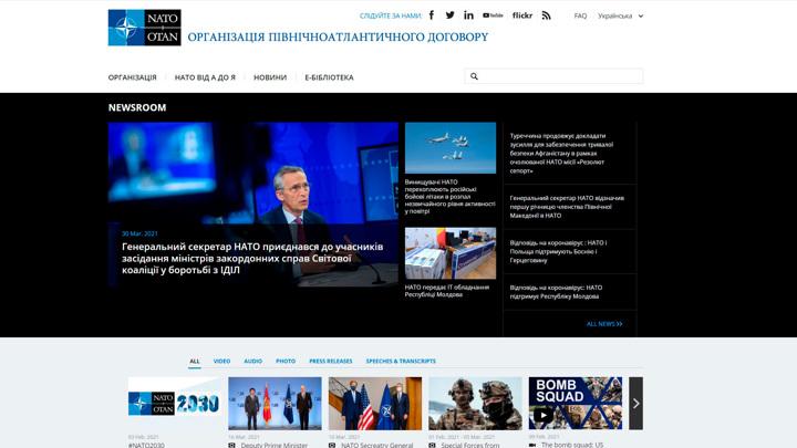 """Сайт НАТО заговорил на """"мове"""""""