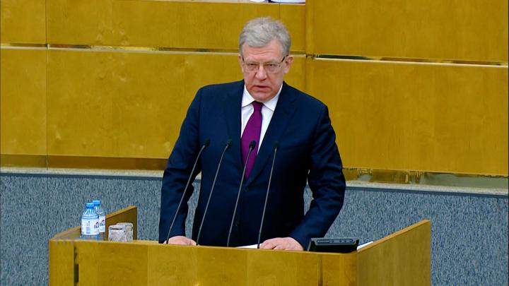Отчет Кудрина и принятие важного законопроекта: что решили в Госдуме